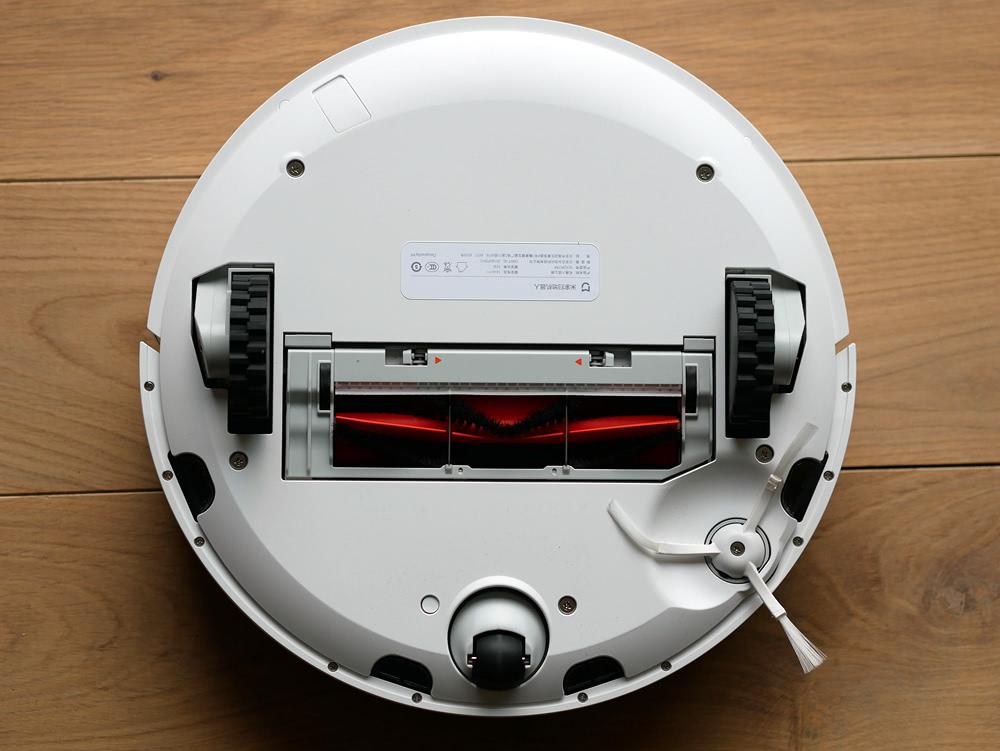 Mi Robot Vacuum: Rückseite
