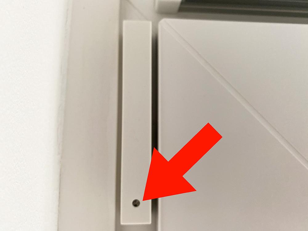 Homematic Tür- / Fensterkontakt zurücksetzen